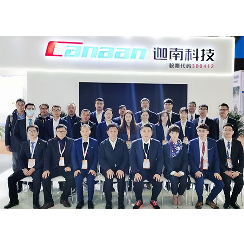 CPhI&P-MEC China 2020丨Canaan: customer-oriented, adhere to create value for customers
